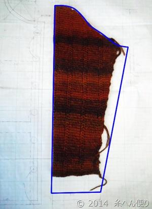 アフガン編みジャケットの袖