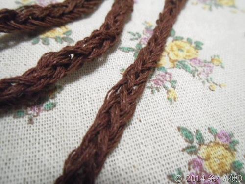 二重鎖編み