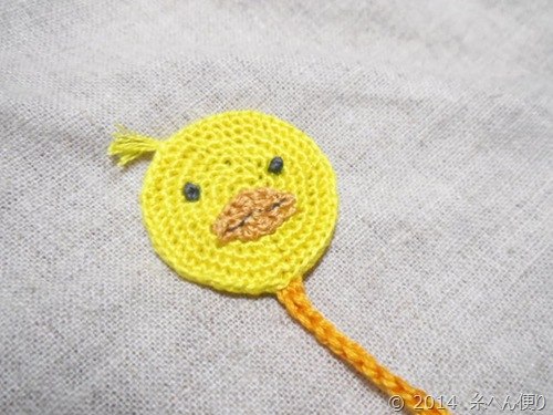 黄色い鳥のブックマーカー