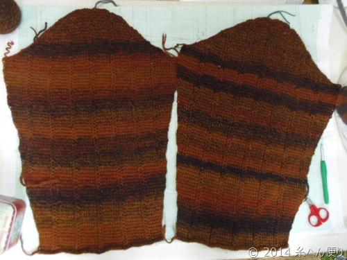 アフガン編みジャケット袖