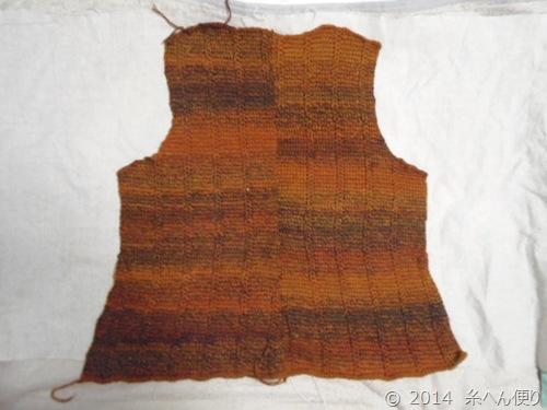 アフガン編みジャケットの後ろ身頃