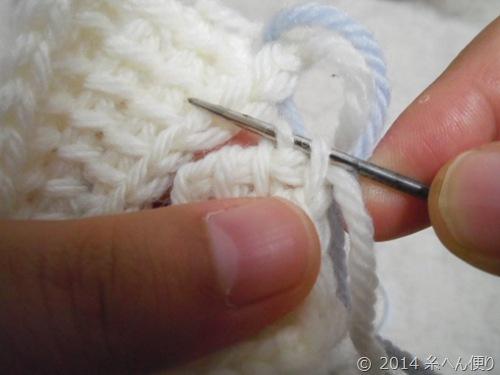 アフガン編み、肩のはぎのサンプル