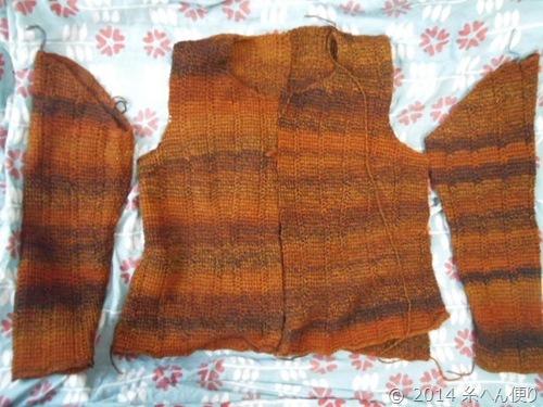 アフガン編みジャケット身頃