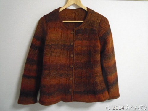 アフガン編みジャケット