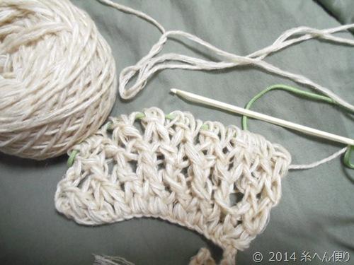 魔法の1本針で編むマフラー