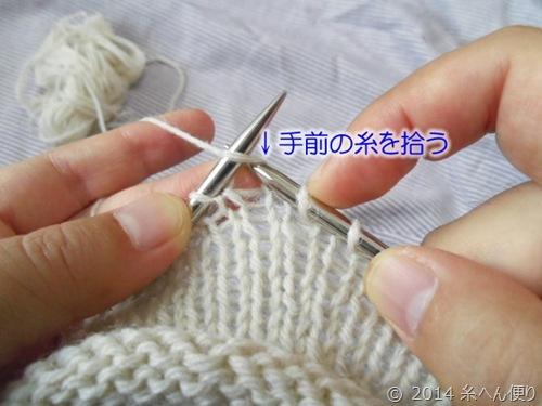 棒針編み 表目の編み方