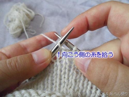 棒針編み ねじり目の編み方
