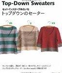 [書籍紹介] セットインスリーブみたいなトップダウンのセーター、を読みました