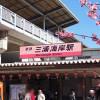 ひと足早い春を満喫!三浦海岸の河津桜を見物に行ってきました。壁紙無料プレゼントもあるよ!