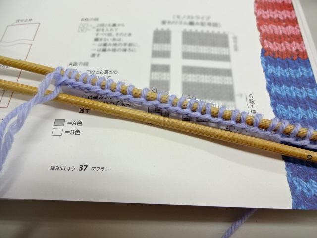 DSC01694