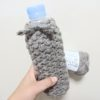 100均毛糸1玉で作る、ペットボトルカバー完成しました!