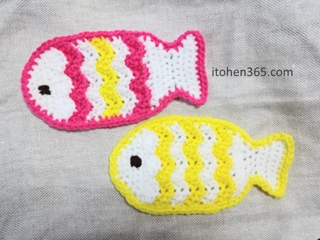 魚のエコタワシ