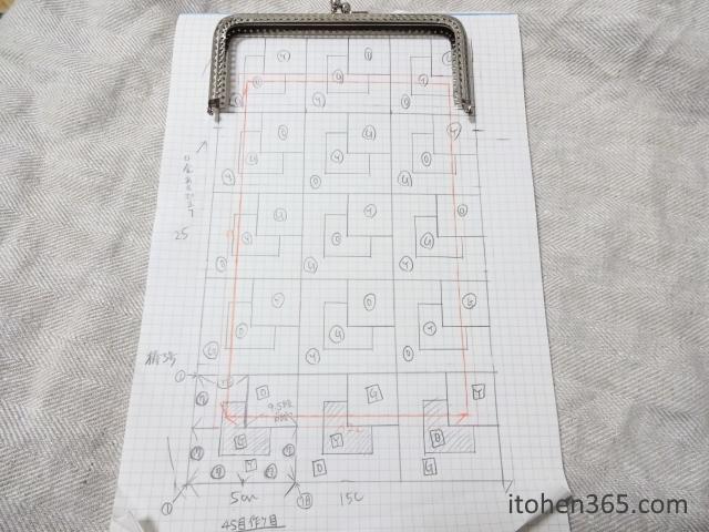 ドミノ編み製図