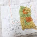 『ドミノ編み』でタブレットケースを作るよ計画始動!