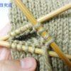 ミトンの編み方ポイント(3):親指の拾い目の仕方など解説してみました!