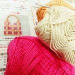 クチュリエのモチーフつなぎバッグをちょっと編み始めました