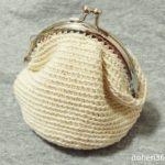 試作品完成!編み物で『がま口』を編んでみた!む・・むずかしい・・・!