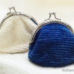藍染糸の『がまぐち』試作品完成!仕立てで3回リテイクしました~!