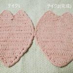 【完成】桜の花びら型コースター