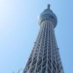 今日は楽しい東京見物!スカイツリー行って蔵前に寄ってきました♪