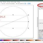 『パイナップルレース編みの小さなドイリー』A (4):ピン打ち用の仕上げ線を描いてみる手順など