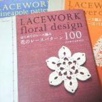この本、知ってる?