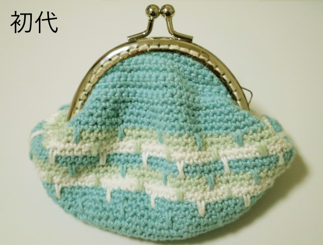 編みガマグチ