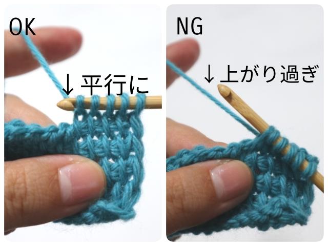 アフガン編み