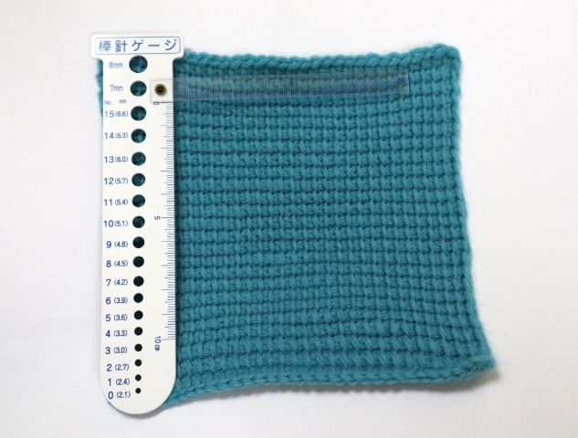 オリムパス・プリムールのアフガン編みゲージ