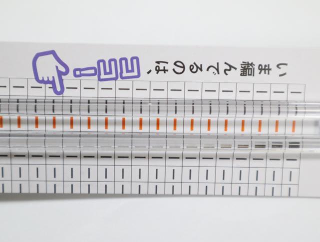 ダイソー 編み図マーカー
