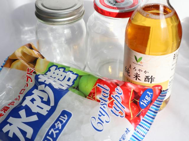 ビン・米酢・氷砂糖