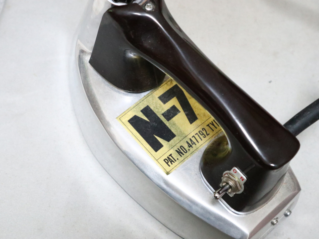 N-70 ニット用アイロン