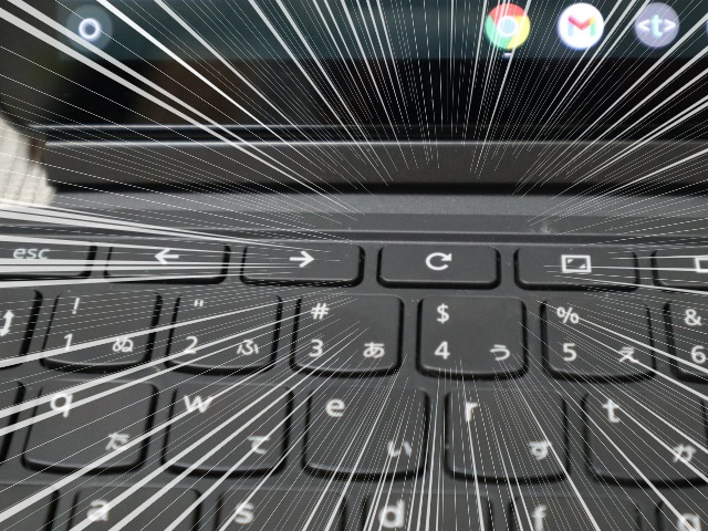 Chromebookのリフレッシュボタン